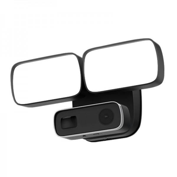 Goodflys GF-L400 BASIC venkovní IP kamera na čidlo se světlem