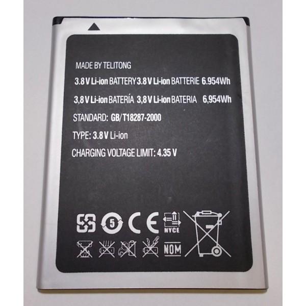 Baterie pro mobilní telefon Symfony P5C